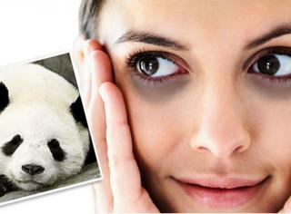 拒绝熊猫眼!20出头的姑娘,眼部护理到底该用啥?