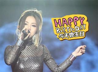 【今天TA生日】邓紫棋:你尽管黑我,因为我并不在乎!