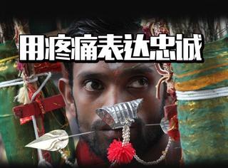 """胆小勿入:印度教在英国街头庆祝奇特的""""大宝森节"""""""