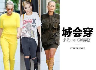 跟Rita Ora穿彩色,黑姑娘竟能美的让白女孩都羡慕!