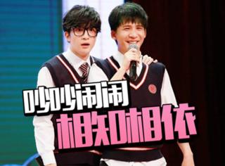 """大张伟和薛之谦算是全中国最成功的一对""""相亲""""案例吧"""