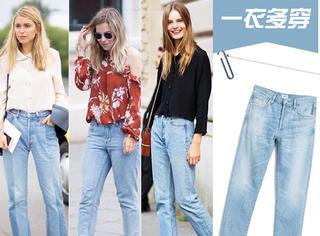 【一衣多穿】 一年四季都需要的牛仔裤,没理由不要它!