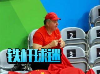 中国女排铁粉:波兰60岁老爷子狂追4年,女排走哪他跟哪!