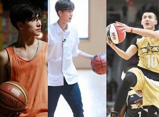 杨洋吃醋鹿晗湿身吴亦凡变表情包,男神打起篮球真可爱!