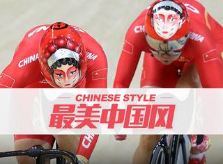 人人都在刷奥运,但是这些出彩的中国元素你都发现了?