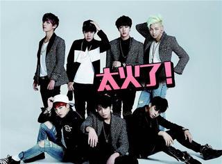 韩企做了一项男团品牌价值调查,BIGBANG第3,那前2名是谁?