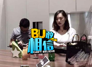 """网曝马蓉宋喆6月选房出入装修公司,并称对方""""亲爱的"""""""