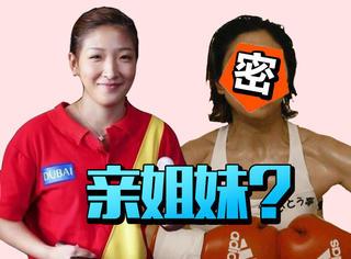 发现没?兵乓球队的刘诗雯长得和《百元之恋》的安藤樱一模一样啊