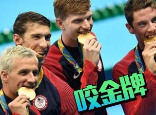奥运冠军为啥都喜欢咬金牌?其实一开始他们是拒绝的