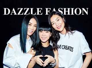 秀场变操场,DAZZLE大秀不仅有大表姐刘雯,还有那姐带来的联名设计!