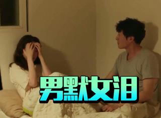 """再来看看韩国年度""""出轨门""""最新进展:男方拍了部出轨的电影"""