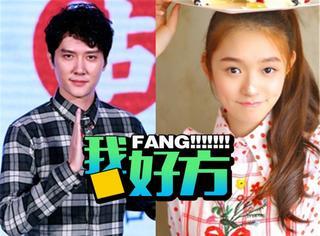 冯绍峰为《女儿国》海选3000美女,估计长得像林允才有戏!