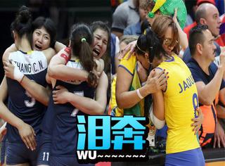 中国女排挺进4强:中国姑娘哭了巴西姑娘哭了,这些泪都足够沉重