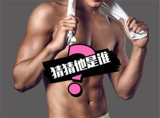 【猜猜TA是谁】他是熊猫爱心大使,英语口语曾被黑