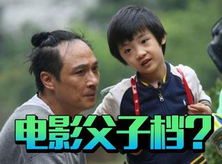 吴镇宇导演《费曼的夏天》嫌儿子不够胖?看完照片我笑了!
