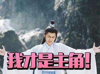 只有李易峰在努力演《诛仙》,别人都在刷《青云志》,心疼张小凡