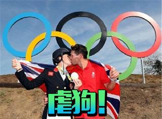 奥运求婚成功的可不只秦凯何姿,还有她们和他们!