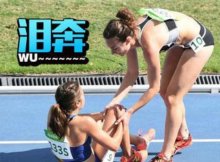 奥运赛场姑娘被绊倒起身反帮对手,得倒数第一依然够赞!