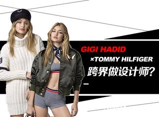 超模Gigi跨界当设计师出的新衣这么美!入秋又有新衣服穿啦!