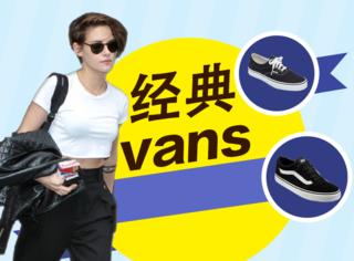 撞鞋不可怕谁丑谁尴尬,今年夏天做个酷酷的Vans Girl吧~