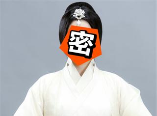 撞脸陈妍希、神似阿娇,这个90后纯素人真的要被于正签了么?