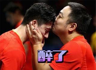 日媒报道'刘国梁和马龙结婚'?事情不是你们想象的那样啊!