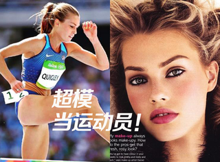 为了梦想,23岁女孩竟然放弃当超模,跑上里约奥运会赛场!