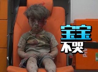 从此以后,让全世界哭泣的小男孩又多了一个!