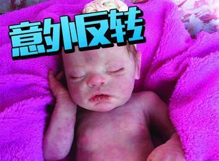 警察砸车救出奄奄一息的婴儿,却发现事实超乎想象