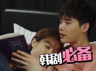 除了撩妹,韩剧男主最爱的竟然是它?