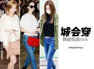 换季怎么穿?别问我,去看少女时代和Red Velvet的私服吧!