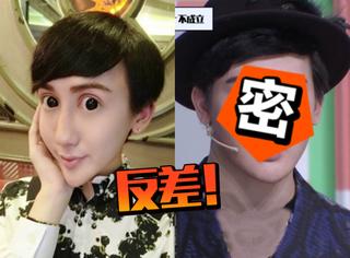 刘梓晨上综艺了!真人长相和素养竟然和网上相差好多!