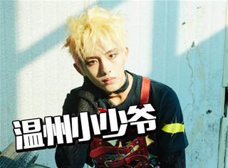 NCT董思成:中戏前十却选择休学,现在成了SM新男团第一个中国成员