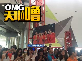 看完中国乒乓球队的接机现场,游泳队都不算什么了