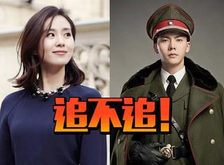 刘诗诗搭档陈伟霆、《花千骨》制作团队,这剧还没拍我就想追了!