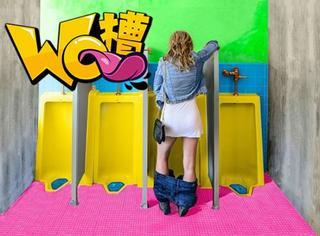 女生站着尿尿时在想什么?终于又到了每日的汉子时刻!