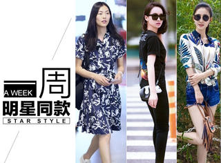 【一周明星同款】刘雯的小白鞋和王丽坤的马鞍包,女明星们的私服都这么让人想剁手