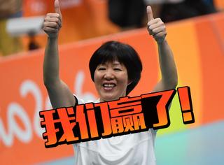 因为女排,郎平20年没走进电影院,她说拍自传可让女儿演自己