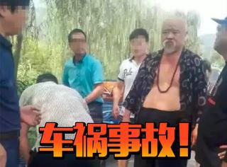 突发!演员李琦刘金山遇车祸事故,已导致1死3伤