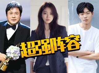 韩国难得翻拍一次大陆电影,还让朴信惠演一个大她14岁的角色!