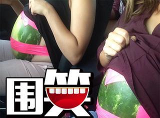 为了在电影院吃上西瓜,她们也是蛮拼的