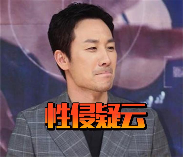 又有韩国演员陷入性侵?严泰雄曾参加韩版《爸爸回来了》