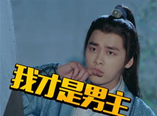 李易峰一集出场不到4分钟,欢迎收看《继承者们之青云志》!