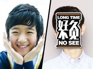 【好久不见】《想你》里扮演少年俞承豪的小演员,现在长这样!