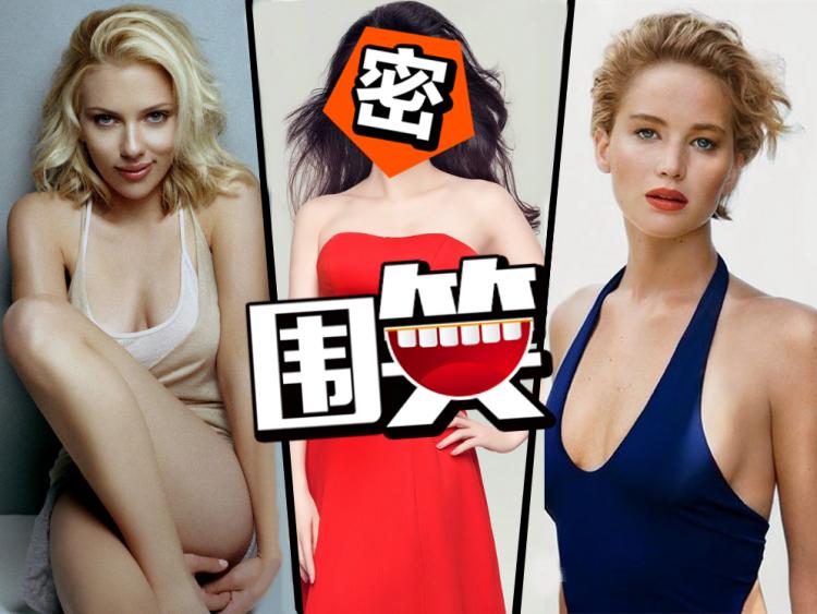 《福布斯》发布全球女星收入排行榜,唯一入榜的中国女星竟然是...