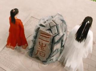 肖奈贝微微在三生石旁结婚,影视里有好多三生石、孟婆汤、彼岸花…