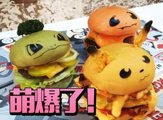 澳洲推限量版pokemon汉堡 把小精灵吃进肚子里