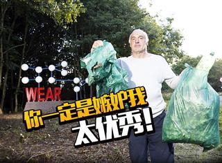 英国大爷自费289英镑为社区捡垃圾,刷雕塑,却反被居委会控告触犯法律