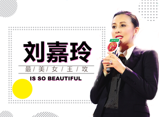 没想到女王范的刘嘉玲穿起西装来,竟然比男人还帅!