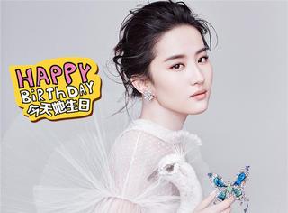 【今天TA生日】刘亦菲:演过很多美的角色,但最怀念的还是灵儿
